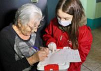 Волонтеры Геленджика могут получить новые выплаты от государства , фото — «Рекламы Геленджика»