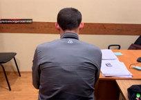В Геленджике мошенники с помощью мобильного приложения украли 30 тыс. рублей, фото — «Рекламы Геленджика»