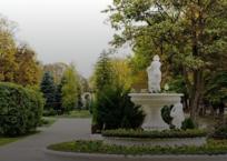 В Горячем Ключе открыли курортный парк для местных жителей, фото — «Рекламы Горячего Ключа»