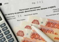 Ставка НДФЛ повысится для геленджичан при продаже жилья , фото — «Рекламы Геленджика»