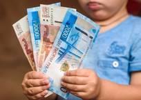 Геленджичане могут рассчитывать на три детских пособия в августе , фото — «Рекламы Геленджика»
