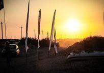 Синоптики предупредили об «опасном солнце» на Кубани, фото — «Рекламы Адлера»