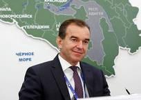 Губернатор Кубани прокомментировал слухи о второй волне коронавируса, фото — «Рекламы Кубани»
