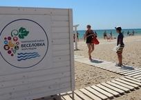 """Пока Сочи """"умирает"""" от потока туристов: где можно """"без толпы"""" отдохнуть на море, фото — «Рекламы Кубани»"""