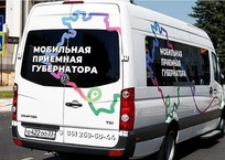 Опубликован график работы мобильной приемной губернатора Кубани, фото — «Рекламы Кубани»