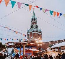 Mini_the-kremlin-3872941_1920