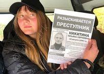 В Сибири задержали кубанских «Бони и Клайда», фото — «Рекламы Геленджика»