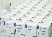 Названа стоимость другого препарата от коронавируса «Авифавир», фото — «Рекламы Геленджика»