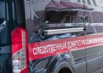 В Краснодарском крае мертвым нашли 13-летнего подростка, которого искали несколько дней, фото — «Рекламы Геленджика»