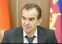 В администрации Кубани продолжаются перестановки, Кондратьев сменил пять руководителей департаментов, фото — «Рекламы Геленджика»