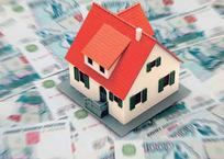Покупка жилья в рассрочку теперь будет недоступна для россиян, фото — «Рекламы Кропоткина»