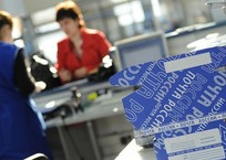 Неизвестные хакеры ограбили почтовые отделения Сочи, фото — «Рекламы Кубани»