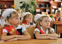 Какие школы Краснодарского края российские эксперты назвали лучшими?, фото — «Рекламы Темрюка»
