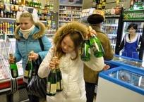 В России к Новому году введут минимальные цены на шампанское, фото — «Рекламы Усть-Лабинска»