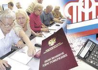 Правительство РФ приняло решение о работающих пенсионерах, фото — «Рекламы Адлера»