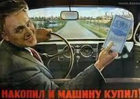 В России составлен рейтинг самых недорогих автомобилей, фото — «Рекламы Кропоткина»