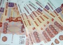 Зачем кубанцы берут кредиты, которые не могут выплатить?, фото — «Рекламы Курганинска»