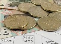 Сочинцам выставляют огромные счета за коммуналку. Что делать?, фото — «Рекламы Новокубанска»