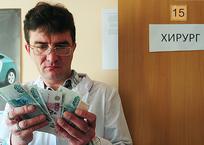Минздрав хочет брать деньги с россиян за сервис в больницах и поликлиниках, фото — «Рекламы Темрюка»