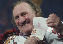 В российский паспорт вернут евреев, армян и грузин, фото — «Рекламы Адлера»