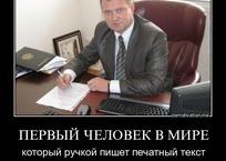 Неученых и не профессиональных чиновников на Кубани начнут увольнять, фото — «Рекламы Курганинска»