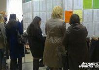 Военным и силовикам с Украины предложат более 12 тысяч вакансий на Кубани, фото — «Рекламы Тихорецка»