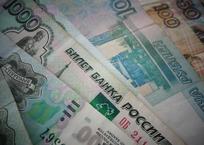 В России планируется увеличить подоходный налог и НДС, фото — «Рекламы Армавира»