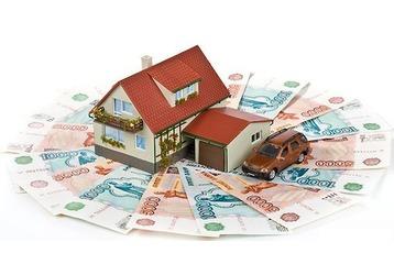 Где в Крымске можно взять кредит, фото — «Реклама Крымска»