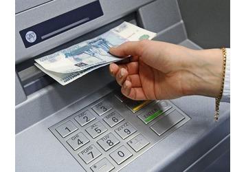 Где снять деньги в Туапсе, фото — «Реклама Туапсе»