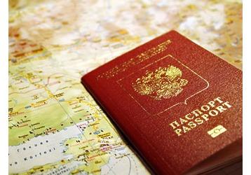 Как получить загранпаспорт в Крымске, фото — «Реклама Крымска»