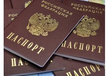 Как получить паспорт в Крымске, фото — «Реклама Крымска»