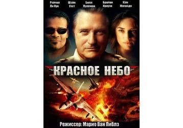 Какие фильмы снимали в Крымске, фото — «Реклама Крымска»