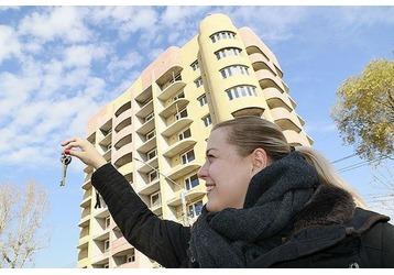 Получить ипотеку в Краснодаре: куда обращаться, условия, специальные программы , фото — «Реклама Краснодара»
