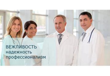 Консультации, лечение на Кубани и в Адлере - медицинский центр «Пять врачей»: всегда эффективно!, фото — «Реклама Кубани»