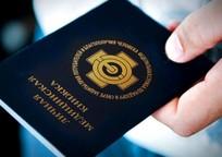 Category_ofitsialnaya-medknizhka-bez-prohozhdeniya-vrachej-mify-i-realnost