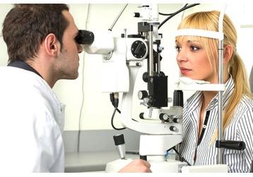 Где лечат глаза в Кропоткине, фото — «Реклама Кропоткина»