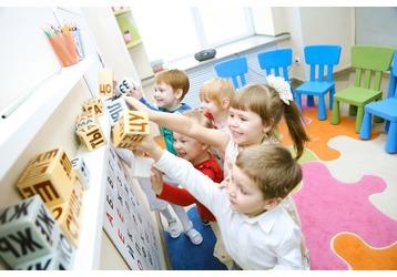 Частные развивающие центры для детей в Кропоткине: контакты, фото — «Реклама Кропоткина»
