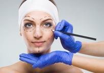 Category_1480713656_zhenskiy-vzglyad-na-plasticheskuyu-hirurgiyu