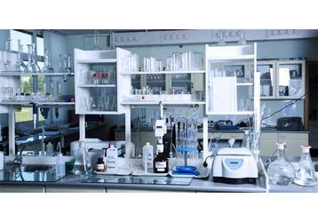 Где сделать анализ на дисбактериоз в Сочи, фото — «Реклама Сочи»