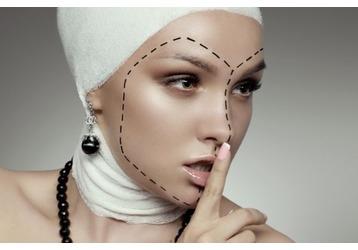 Круговая подтяжка лица в Сочи: виды, цены, клиники, фото — «Реклама Сочи»