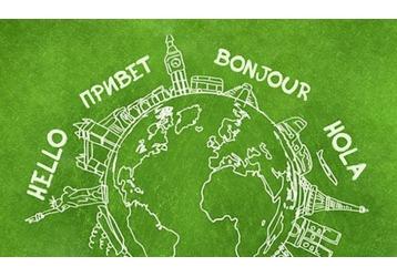 12 правил для изучения языков в рекордно короткие сроки, фото — «Реклама Кубани»