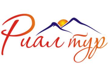 Туристические услуги в Анапе – ООО «Риал-тур»: профессионализм, качество, доступные цены!, фото — «Реклама Кубани»