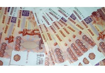 Зачем краснодарцы берут кредиты, которые не могут выплатить?, фото — «Реклама Адлера»