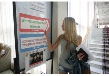 В какие ВУЗы кубанцам не стоит подавать документы, фото — «Реклама Кореновска»