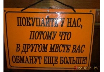 В России появились «нормы» обвешивания покупателей, фото — «Реклама Курганинска»