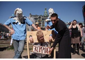 Как не стать экстремистом в соцсетях, фото — «Реклама Хадыженска»