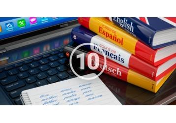 10 советов для тех, кто хочет изучать иностранный язык с удовольствием, фото — «Реклама Кубани»