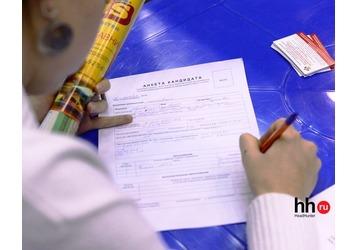 5 правил составления грамотного резюме, фото — «Реклама Кубани»