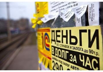 Роструд предложил ввести «налог на тунеядство», фото — «Реклама Кубани»