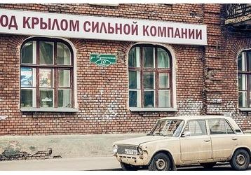 Где кубанцам не стоит покупать ОСАГО, фото — «Реклама Кубани»